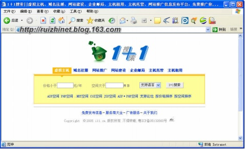 山林客(ah_bill)作品——网站篇 - 瑞志.net - 山林客