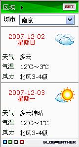 拼搏比赛23  天气我知道:天气类widget推荐 - 令冲冲 - 飞越梦想