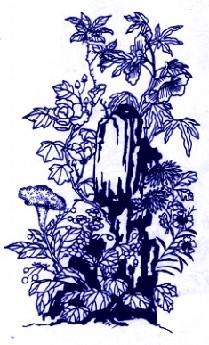 转载:中国传统吉祥图案与寓意(植物类) - 先天不足 - 朱本末的博客