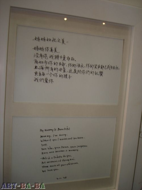 小野洋子作品赏 - 张羽魔法书 - 张羽魔法书