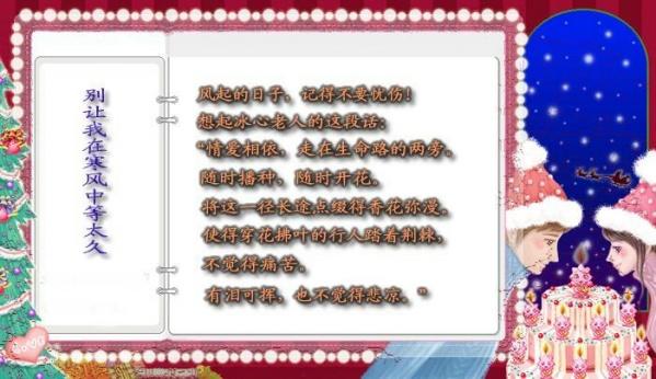 精美圖文欣賞107 - 唐老鴨(kenltx) - 唐老鴨(kenltx)的博客