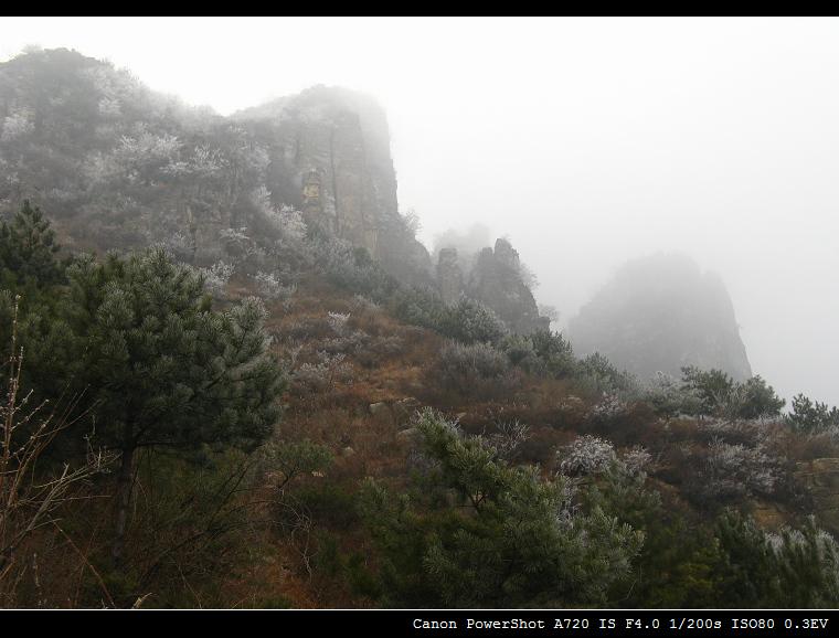 12月13日  桑园--菩萨岩--天平山--郭家园 - 漂泊   - 漂泊的博客