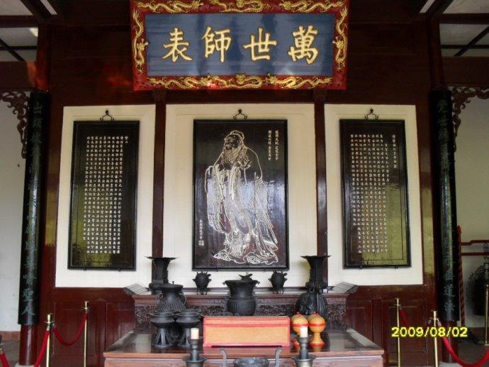 快乐理财,享受人生(二)——游学记(2009.8.2)