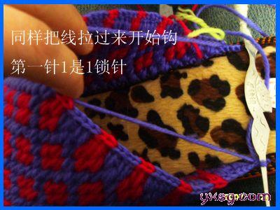 拖鞋教程收藏(转帖沉淀的水) - 苹果园的日志 - 网易博客 - 开心就好 - fanghuatx的博客
