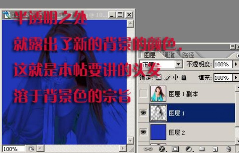 PS打造抠图技巧(教程) - 沧海飞鹰 - .