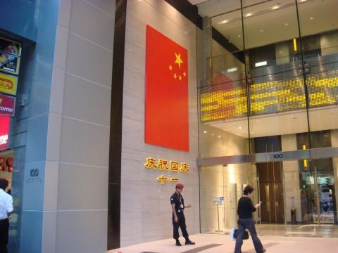 原创图文:07国庆,令人怀想的香港 - 裕美人 - 裕美人