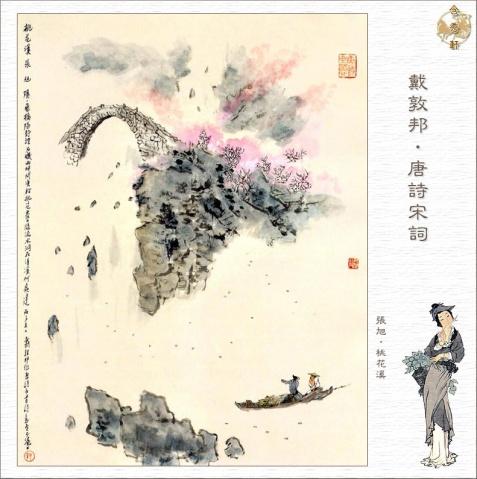 江湖旧事 - 伊人刀 - 暗焚琴木一点香