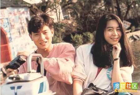 刘德华与俞可欣 - 水无痕 - 明星后花园