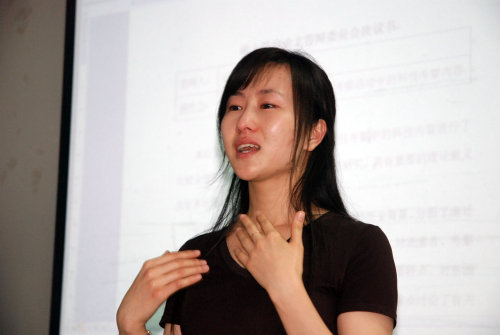 祝贺赵蕾通过硕士论文答辩 - 刘兵 - 刘兵的博客