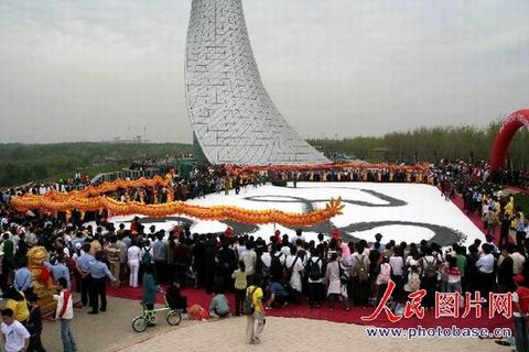 """龙""""舞世博园昨日,著名书法家张克思用巨笔书写出世界上最大的龙字 - 张克思 - 张克思"""