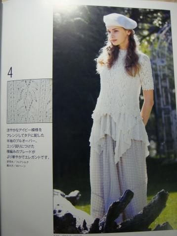志田09春夏及欧洲手编09春夏彩图抢鲜看 - 丝竹 - 一针一线的快乐