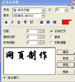 UGA5 做闪字教程——初学者进! - 蓝色妖姬 - .