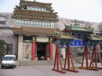 中国美术馆+敦煌研究院=敦煌艺术大展 20080125