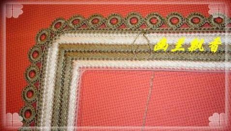 (玉珠片)沙发垫的钩编过程 - 开心就好 - fanghuatx的博客