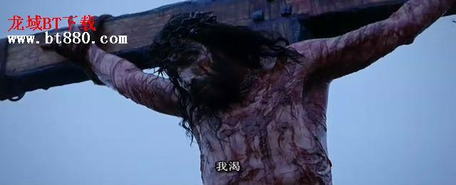 耶稣, 你为了谁图片