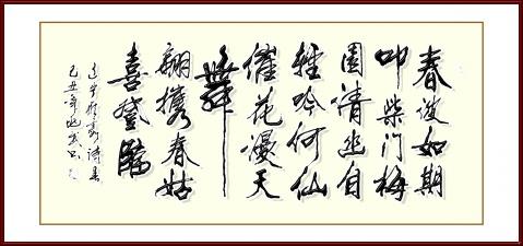 [原创]七言古风/谢恩师 - 雁霞 - 雁霞博客