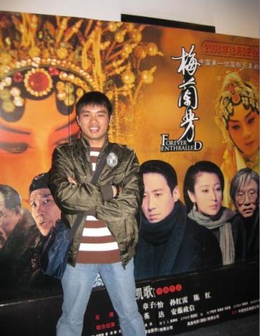 梅兰芳:唱出中华民族之大戏 - 郑钟海 - 郑钟海·娱乐运动