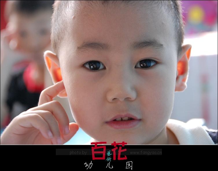 百花藝術幼兒園照片貼匯總 - 方耀 - 方耀的部落格