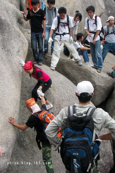 龙泉岩,登?攀?爬? - 如果 - 如果的事