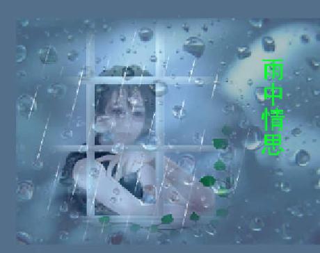 雨中情思【疏勒河的红柳】 - 疏勒河的红柳 - 疏勒河的红柳