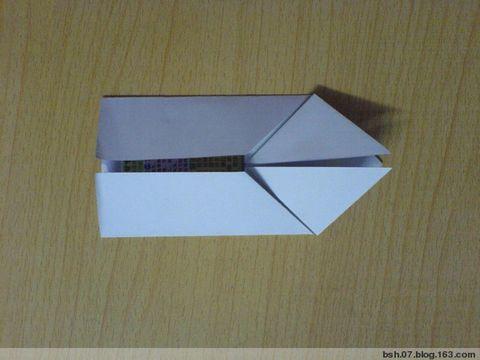 心形信纸折法 图片