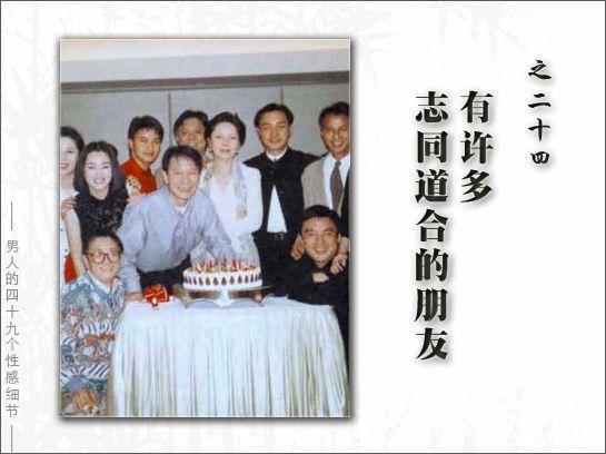 纪念张国荣逝世四周年(上):四月,彼岸花开不落(组图) - 潇彧 - 潇彧咖啡-幸福咖啡