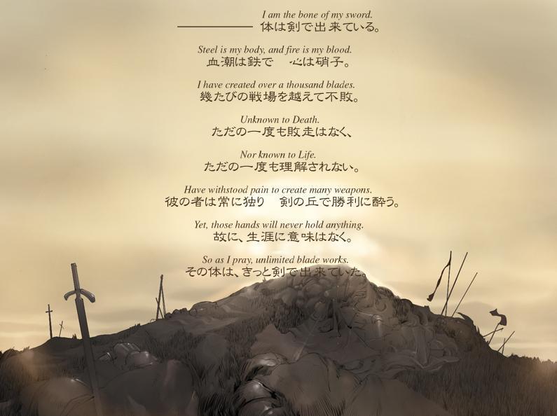 Archer遗言,无限之剑制 - 楚天 - 观察者