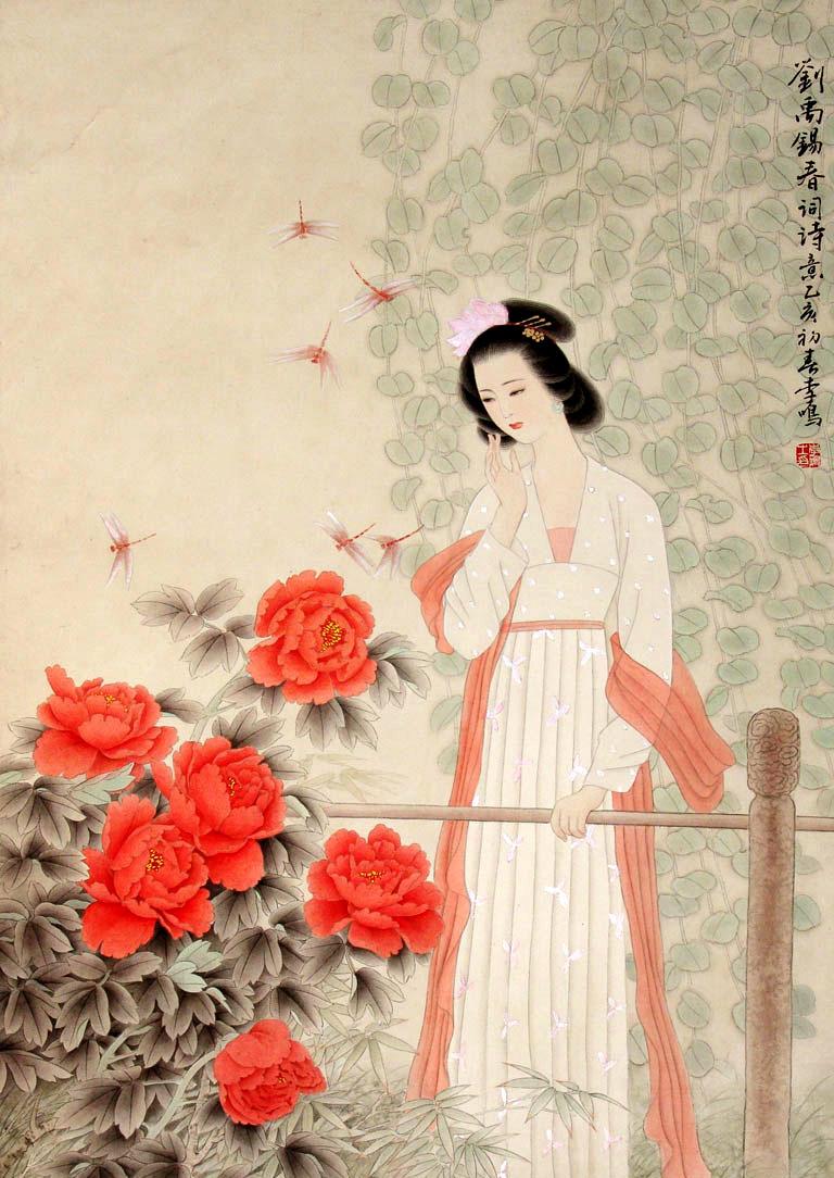 李鸣工笔古装仕女人物 - lijinguo1963 - lijinguo1963的博客
