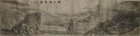 《我的画》——山水画 - 云鹤 - 碧云轩主