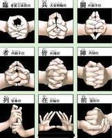 佛教艺术:佛教手印美图欣赏(图) - 莫家楼人王学仁 - 莫家楼人的博客