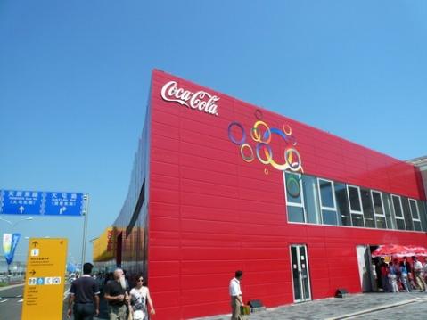联想奥运婚礼看赞助商PK - 金错刀 - 《错刀科技评论》