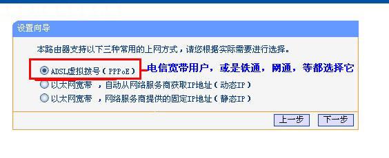 怎样设置路由器(图解)2222 - huangjishi - huangjishi 的博客