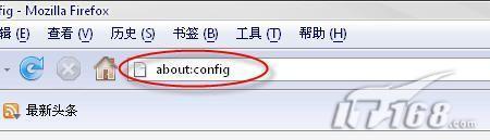 六大绝招帮你降低Firefox内存占用(3)