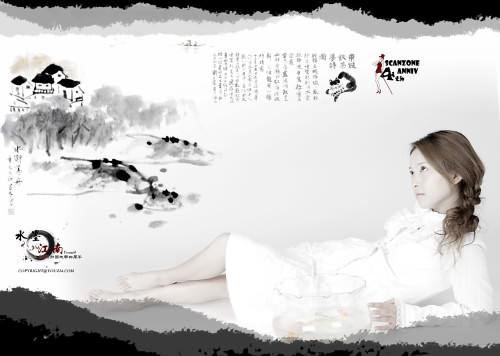 《雨忆兰萍诗集》——火红的日子 - 雨忆兰萍 - 网易雨忆兰萍的博客
