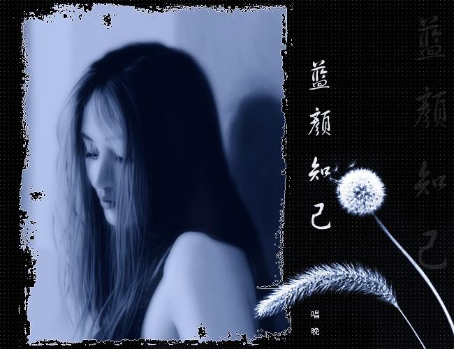 蓝颜知己 - nnhhs10 - 流星划过夜空