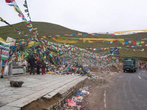 青藏纪行十五:拉萨到林芝,米拉山口 - qdgcq - 青岛从容