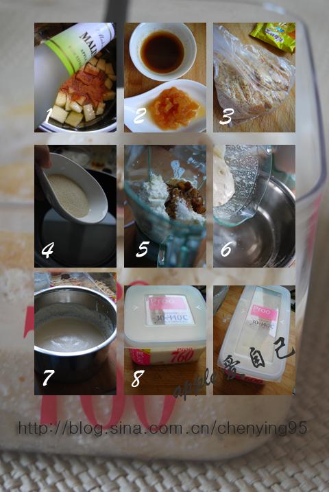 将一款奶酪蛋糕热量降至最低:低卡苹果肉桂冻奶酪蛋糕 - 可可西里 - 可可西里