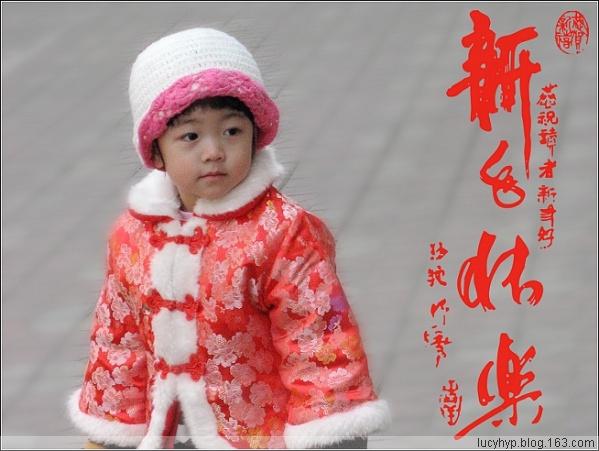 (原)Happy 牛 year! - 恬心宝贝 - 恬宝贝的温暧小窝