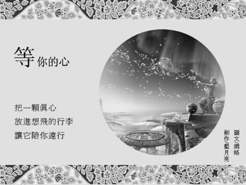 精美圖文欣賞16 - 唐老鴨(kenltx) - 唐老鴨(kenltx)的博客