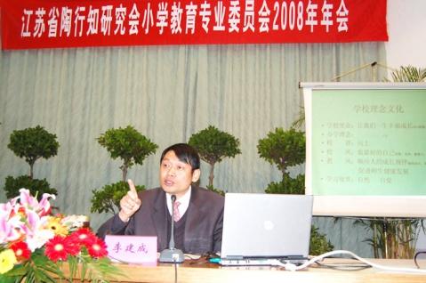 洪泽湖印象(原创) - 王益民 - 王益民教育博客