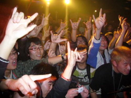 春秋乐队—12月1日 ·全国巡演兰州站 - 虫子 - 拂晓,记忆绽放...★虫子★
