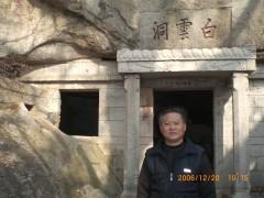 [原创]摄影---道教庙殿白云洞 - 蓝桥 - 蓝桥的博客