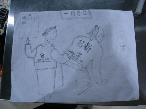 志愿者海报素材|志愿者手绘海报|志愿者海报素材