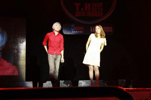 T.H家族演唱会圆满结束 - 韩国媚眼天使sara - 韩国媚眼天使sara   博客