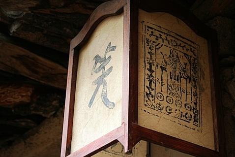 罗浮山羌王城 - 朗木 - 朗木的博客
