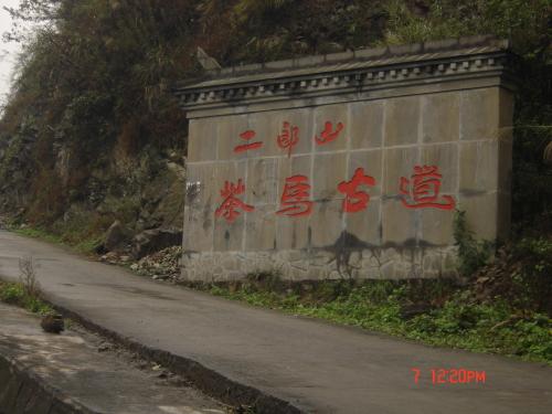 川藏茶马古道是世界上海拔最高的天路 - 藏茶帝国 - 黑茶帝国的博客