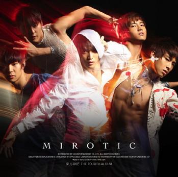 专辑:东方神起--《MIROTIC》 - abenoyasuaki - 我的博客