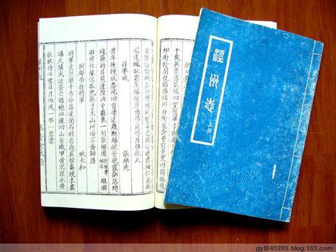 【原】父亲和何思文先生 - 听雨楼主人 - 郭万仕BLOG·骏马秋风