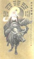 道教知识 - 三象 - 三象简轩