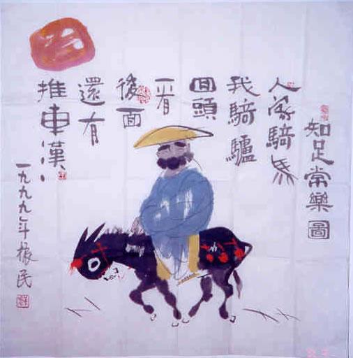 《雨忆兰萍诗集》————紫藤花开相思豆 - 雨忆兰萍 - 网易雨忆兰萍的博客